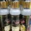 เซรั่มไข่มุกทองคำ AHA Twin + Super Premium by Nutty-P thumbnail 2