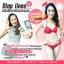 Stop lines Cream by Skin Dee สต๊อป ลาย ครีม หยุดทุกปัญหาผิวแตกลาย thumbnail 5