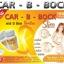 Car B Bock Slim คาร์บีบ๊อก อึ๋มสลิม อึ๋ม ขาวใส ลดไว ไม่โยโย่ thumbnail 3
