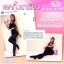 Slimming Leggings by Angel Bra Bra เลคกิ้ง ขาเรียว สวยมั่นใจ ทุกสไตล์การแต่งตัว thumbnail 8