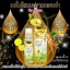 GOLD Ginseng Lemon WHITENING serum By jeezz เซรั่มโสมมะนาวทองคำ ขาวไว x100 ทาได้ทั้งหน้าและตัว thumbnail 5