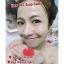 BFC Camu Camu soap บีเอฟซี คามู ไวท์ โซฟ สบู่หน้าเงา ลดฝ้า กระ จุดด่างดำ thumbnail 6