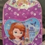Disney Sofia The First Backpack - Princess thumbnail 1