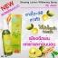 Ginseng Lemon whitening spray By jeezz สเปรย์ฉีดผิวขาว โสมมะนาว ผิวขาวใส เนียนนุ่ม ชุ่มชื่น thumbnail 2