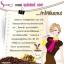Super S Coffee By Padaso กาแฟซุปเปอร์ เอส แค่ดื่ม หุ่นก็เปลี่ยน thumbnail 5