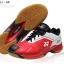 Pre-order รองเท้าแบดมินตัน รุ่น SHB-87EX สีขาวแดง thumbnail 1