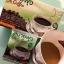 Ok Coffee กาแฟ สบายพุง โอเค คอฟฟี่ by อ.เบียร์ ผอมเร็ว ลดจริง เห็นผลได้ภายใน 1 สัปดาห์ thumbnail 6