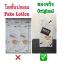 VOOX DD Body Lotion วอก ดีดี บอดี้โลชั่น เติมความออร่่า ปรับสภาพผิว ให้กระจ่างใส thumbnail 6