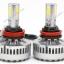 ไฟหน้า LED ขั้ว H8/9/11 รุ่น 3 COB Chip แสง 3000K thumbnail 3