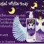Angel White Body แองเจิ้ล ไวท์ บอดี้ โลชั่นนางฟ้า ปรับผิวขาว เร่งลอกผิวดำ thumbnail 3