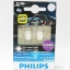Philips X-Treme CeraLight 360 T10/W5W 6000K thumbnail 1