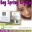 หน้าใสทำไง สบู่ สปริง คริสตัล BSY Spring Crystal ช่วยคุณได้ line id : 0827956955 thumbnail 1