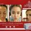 Good Morning Sister Facial Mask Red Seaweed Mud โคลนมาส์กหน้า สาหร่ายแดง มาส์กให้ใส ย้อนวัยให้สวย thumbnail 13