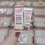 Pure DD Cream by jellys sunscreen spf 100/PA+++ ดีดีครีมเจลลี่ หัวเชื้อผิวขาว 100% ผิวขาวใสออร่าทันทีที่ทา กันน้ำ กันแดด thumbnail 7