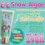 EE Snow Algae Super White Sunscreen SPF50 PA+++ ครีมกันแดดเปลี่ยนสีผิว thumbnail 7