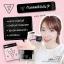 Lv99 wink smooth sunscreen cream UVA/UVB protection วิงค์ สมูท ซันสกรีน ครีมกันแดดหน้าเด้งออร่า สูตรเกาหลี ใช้ได้กับทุกสีผิว thumbnail 21