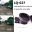 เลนส์มือถือ LIEQI LQ-027 2 in 1 Lens Super Wide 0.45x & Macro thumbnail 1