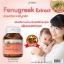 Morikami Laboratories Fenugreek Extract โมริคามิ ลาบอราทอรีส์ สารสกัดจากฟีนูกรีก เพิ่มปริมาณน้ำนมในสตรีให้นมบุตร เพิ่มขนาดหน้าอก thumbnail 3