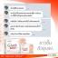 OZEE Gluta PLUS+ VER. 2 โอซี กลูต้า พลัส เวอร์ชั่น 2 ขาวแรง ขาวเร็วกว่าเดิม 2 เท่า thumbnail 41