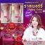 Raspberry Sliming Extra by ซาโกะ น้ำชงรสผลไม้ ราสพ์เบอร์รี่ thumbnail 9