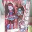 Monster High Jane Boolittle Doll thumbnail 1