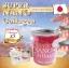 SUPER NANO Collagen ซุปเปอร์ นาโน คอลลาเจน thumbnail 5