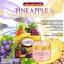 Alice PINEAPPLE & GRAPE SEED CREAM ครีมนางฟ้า หน้าใส สวยใสไร้สิว เพียงชั่วข้ามคืน thumbnail 1