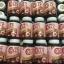 Colly Acerola 31,500 mg คอลลี่ อะเซโรล่า เชอร์รี่ วิตามินซีสูง thumbnail 5