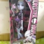 Monster High Coffin Bean Abbey Bominable Doll thumbnail 1
