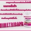 Ninetricaps Gluta Plus Hyaluronic Acid วิตามิน ผิวขาวใส ไร้ริ้วรอย thumbnail 3