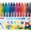 ดินสอสีแบบหมุน 12 สี จาก Pentel thumbnail 1