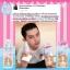 Barbieswink Acne toner บาร์บี้วิ้ง แอคเน่ โทนเนอร์ เปลี่ยนหน้าปรุเป็นหน้าปัง เปลี่ยนหน้าพังเป็นหน้าใส เปลี่ยนผิวเสีย เป็นผิวสวย ขาวใสไร้สิว thumbnail 28