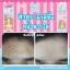 Barbieswink Acne toner บาร์บี้วิ้ง แอคเน่ โทนเนอร์ เปลี่ยนหน้าปรุเป็นหน้าปัง เปลี่ยนหน้าพังเป็นหน้าใส เปลี่ยนผิวเสีย เป็นผิวสวย ขาวใสไร้สิว thumbnail 7