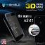 iPhone 7 Plus - ฟิล์มกระจกเต็มจอ 3D ยี่ห้อ Hi - Shield รุ่น 3D Strong Max thumbnail 1