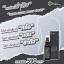 Acne Clear Body Spray by Fairy Fanatic แอคเน่ เคลียร์ บอดี้ สเปรย์ฆ่าสิว เนียนใส ไร้สิว กล้าโชว์ผิวทุกองศา thumbnail 4
