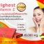 Cari-C Vitamin C Complex Cari C Camu Camu คาริ-ซี ขาว ใส เด้ง สุขภาพดี thumbnail 4