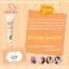Trust Me All in One Sun Shield spf 50 pa+++ 15 g. ออล อิน วัน ซัน ชิลด์ thumbnail 7