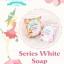 สบู่อาหรับตัวขาว Series White Soap by Chomnita thumbnail 2