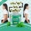 Chloro Mint Chlorophyll คลอโรมิ้นต์ คลอโรฟิลล์ หุ่นเพรียว ลดพุง ผิวใส ขับถ่ายง่าย thumbnail 12