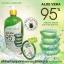 NATURAL SKINCARE Aloe Vera Arbutin Serum อโลเวล่า อาร์บูติน เซรั่ม thumbnail 2