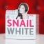 Snail white ครีมหอยขาวสเนลไวท์ thumbnail 2