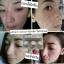 Princess SKIN CARE ครีมหน้าขาว หน้าเงา หน้าเด็ก ปัญหาผิวหน้า PSC เคลียร์ให้ thumbnail 18