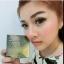 easily ONYX SOAP by Pcare Skin Care สบู่โอนิกซ์ ขาวใส ไร้สิว ลดฝ้า กระ thumbnail 8