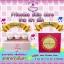 Princess SKIN CARE ครีมหน้าขาว หน้าเงา หน้าเด็ก ปัญหาผิวหน้า PSC เคลียร์ให้ thumbnail 1