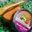 Tamarind Avocado Scrub พริ้วพราวสครับไวท์ สครับขัดผิวน้ำนมมะขามผสมอโวคาโด้ thumbnail 1