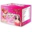 OP Marry Collagen 25,000 mg. by Fern โอ พี แมรี่ คอลลาเจน thumbnail 1