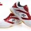 Pre-order รองเท้าแบดมินตัน YONEX รุ่น SHB-46C สีแดงขาว thumbnail 2