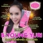 Yuri B-YOUNG FEMINA II ยูริ บียัง เฟมิน่า ทู ผลิตภัณฑ์อาหารเสริมสำหรับผู้หญิง thumbnail 2