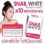 Snail White สบู่หอยทาก สเนลไวท์ thumbnail 7
