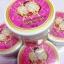 Ginseng Khun Ying Cream ครีมโสมคุณหญิง ขาวใสใน 3 วัน ผิวกายขาวออร่า ขาวจริงไม่มโน thumbnail 9